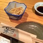 酒菜 竹井 - つき出しの筍