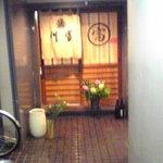 川富 - 入り口
