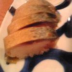川富 - サバの棒寿司