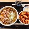 そば処 かつら - 料理写真:『そばランチセット』様(880円)※そばは冷たいを選択。