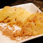 ブラジリアン食堂 BANCHO - アバカシ