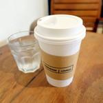SHIROKANE   LOUNGE - モーニングセット500円のホットコーヒー