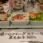 寛屋 - お好きな野菜3種セット