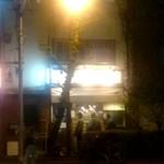 紫 くろ喜 - 清洲橋通り沿い