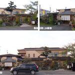 寿苑 - 20170422寿苑(愛知県岡崎市)食彩品館.jp撮影