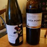 エスタシオン - 赤ワイン2種