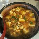 食処竹はる - 料理写真:マーボーラーメン