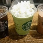 スターバックス・コーヒー - ドリンク写真:飲みもん