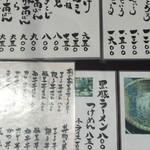 66250952 - ラーメン800円かあ