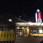 お好み焼 道とん堀 - 外観