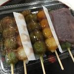 和菓子 安河屋 - 料理写真:くるみ団子がオススメ