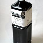 カフェ ド カルモ - 料理写真:アイスコーヒー1Lペットボトル