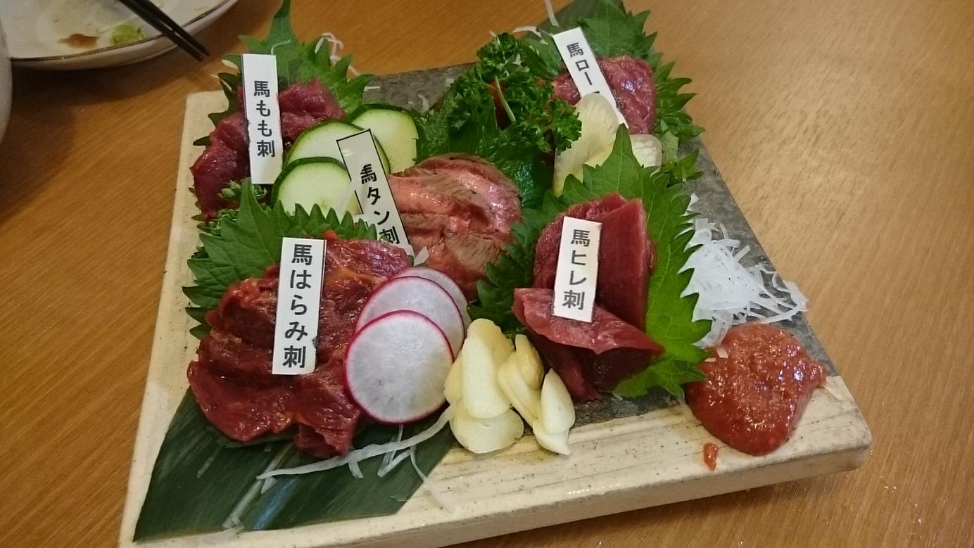 にく源 東口店 name=