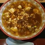 アゼリア - 麻婆豆腐ラーメン