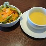 わたなべ - 料理写真:サラダ&スープ