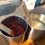 彩華ラーメン - にんにくと豆板醤を増し増ししますよね?