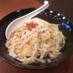 坂上刀削麺 - ユーポー麺 880円
