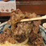 丸亀製麺 - 牛肉ガッツリ
