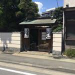小田原おでん本店 - 静かや通りに面してます!  道路を挟んだ所に二台駐車場あります。
