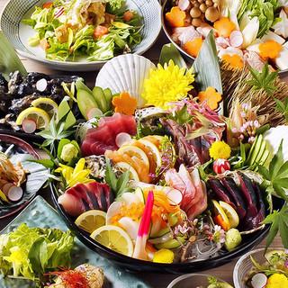 【OPEN限定価格】3時間飲み放題付料理10品3000円