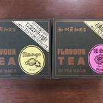 66272119 - ティーバッグシリーズからマンゴーとバラ各302円