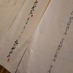 博多天ぷら たかお - のれんZoom