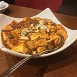 中華彩館 剣心 - マーボー豆腐