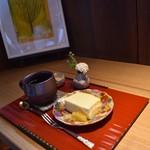 カフェ アンティーコー シオン - 料理写真: