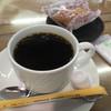 美濃にわか茶屋 レストラン - ドリンク写真:ホットコーヒー350円