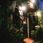 Siam ERAWAN -