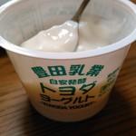 豊田乳業 - トヨダヨーグルト