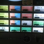 66278376 - 食券機