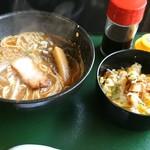 らーめん ケンぞ~ - 焼き飯小(¥300)とトンコツ醤油(¥700)のランチセット【2017/4/29】