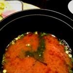 銀座 匠 - 御飯に付く赤出汁