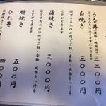 66279832 - 安斎(メニュー1)