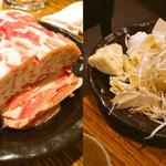 66282931 - しゃぶしゃぶ食べ放題(2人前)