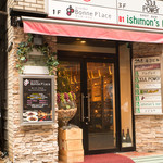 ボンヌプラス - 仙台市の繁華街「国分町の稲荷小路」の名店「ボンヌ・プラス」