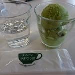 オープンカフェ - いますぐ桑畑162円