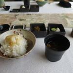 嵐山MITATE - 御食事
