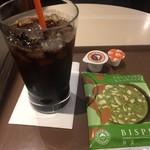 サンマルクカフェ - アイスコーヒー(飲みきれないのでSにしてもらった)とビスピー抹茶
