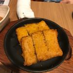 広島お好み焼き・鉄板焼き 倉はし - ガンスでガンス