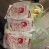川仔蔥抓餅 - 料理写真: