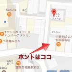 イタリア大衆食堂 堂島グラッチェ - 違う店を指している食べログの地図。相変わらずだ。
