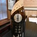 角三 - 川亀 超辛口 日本酒度+12