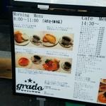 ダイニング・バル グラード - 店頭メニュー