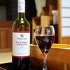 Yunoshimakan - ドリンク写真:赤ワインボトル