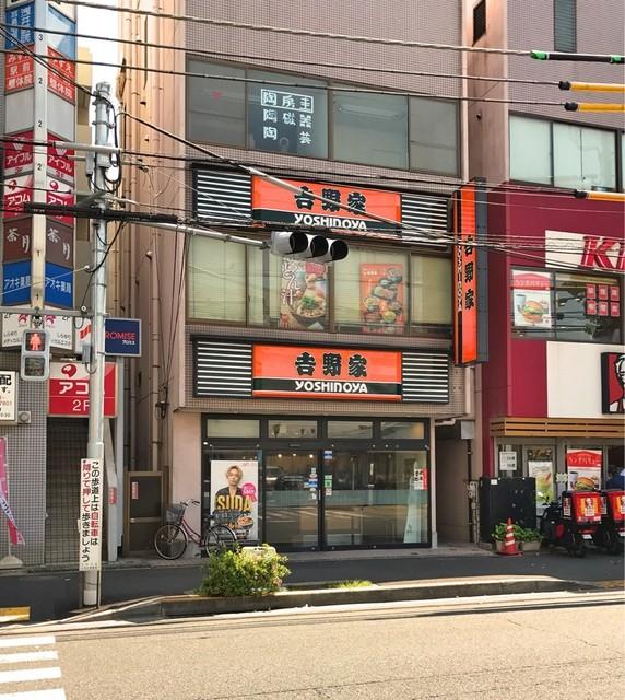吉野家 瑞江駅前店 - 2017年(平成29年)春4月末