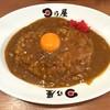日乃屋カレー - 料理写真:日乃屋カレー生玉子