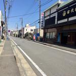 丸う田代 - 平日ですが静かな通りです!