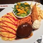 BEER DINING 銀座ライオン - ホリデープレート